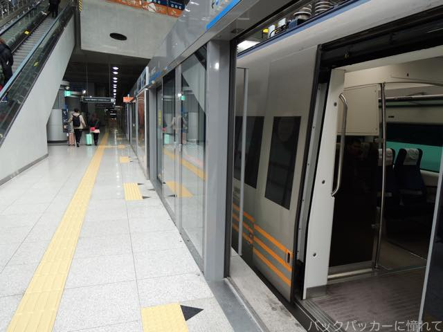 20170311101418 - 仁川国際空港とソウル駅を結ぶ直通高速鉄道「A'REX」と地下鉄の乗り方について