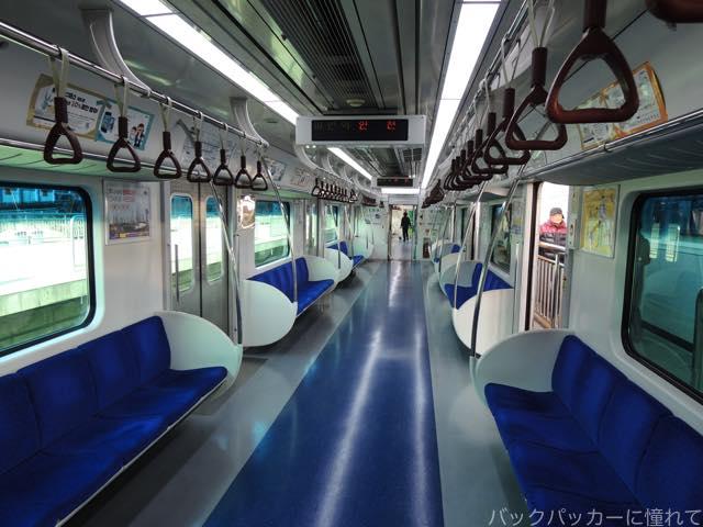 20170311101659 - 仁川国際空港とソウル駅を結ぶ直通高速鉄道「A'REX」と地下鉄の乗り方について