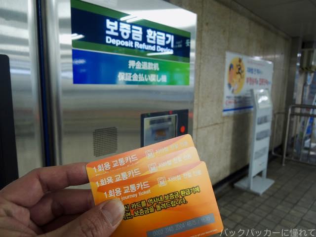 20170311101720 - 仁川国際空港とソウル駅を結ぶ直通高速鉄道「A'REX」と地下鉄の乗り方について