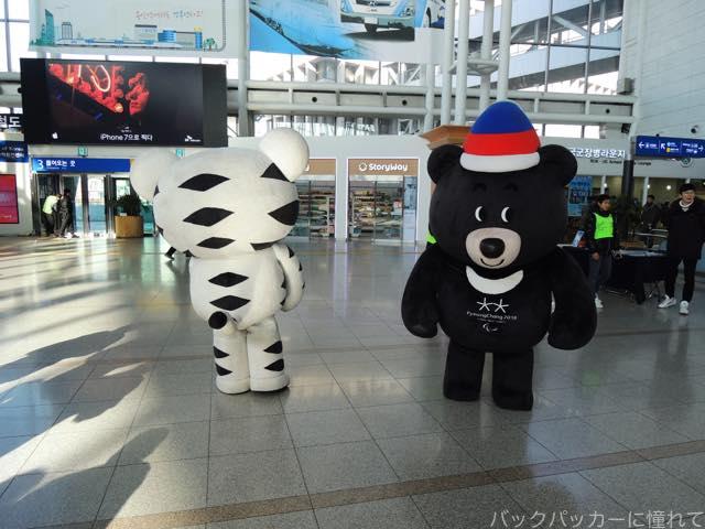 20170313080129 - 仁川国際空港とソウル駅を結ぶ直通高速鉄道「A'REX」と地下鉄の乗り方について