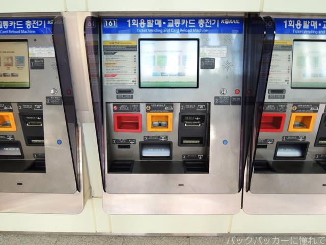 20170313084732 - 仁川国際空港とソウル駅を結ぶ直通高速鉄道「A'REX」と地下鉄の乗り方について
