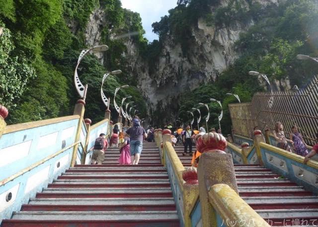 20170413230813 - マレーシア随一のヒンドゥー教の聖地「バツーケイブ」