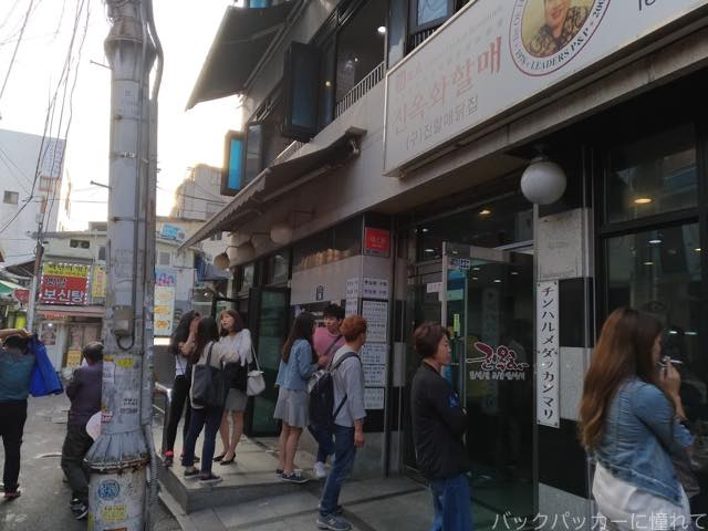 20170517201135 - 【ソウル】東大門のタッカンマリ横丁で鶏が丸ごと入った鍋に大満足!