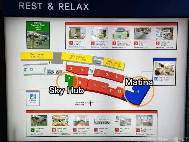 20170521070344 - 仁川空港メインターミナル|プライオリティパスで利用できるMatinaラウンジとSky Hubラウンジを体験しました
