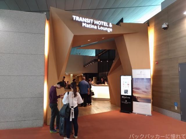 20170521070745 - 仁川空港メインターミナル|プライオリティパスで利用できるMatinaラウンジとSky Hubラウンジを体験しました
