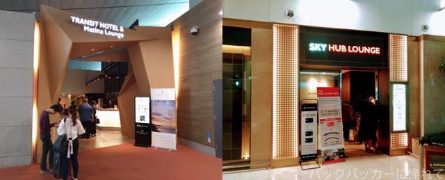 20170521083026 - 仁川空港メインターミナル|プライオリティパスで利用できるMatinaラウンジとSky Hubラウンジを体験しました