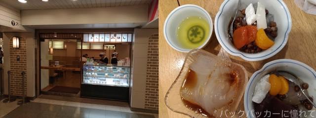 20170905151814 - 上野で本場韓国料理!「韓国路地裏食堂カントンの思い出」でちょっとソウル気分