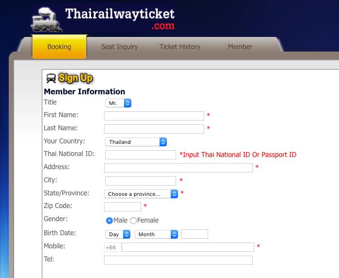 20170911222943 - タイ国鉄のチケットをオンライン予約&購入してみました!