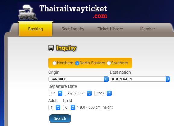 20170911223940 - タイ国鉄のチケットをオンライン予約&購入してみました!