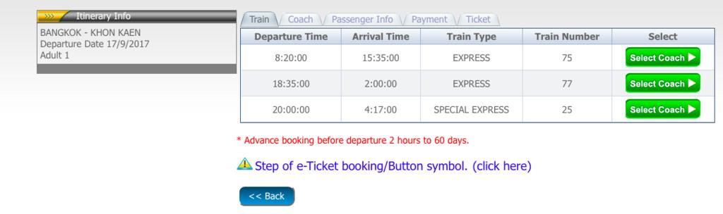 20170911224241 - タイ国鉄のチケットをオンライン予約&購入してみました!