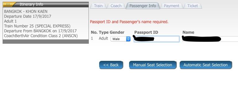 20170911225617 - タイ国鉄のチケットをオンライン予約&購入してみました!