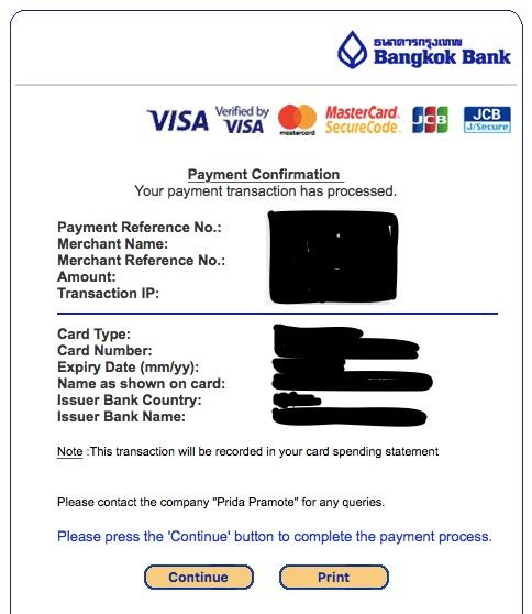 20170911231139 - タイ国鉄のチケットをオンライン予約&購入してみました!