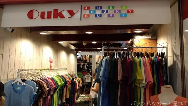 20171015102750 - 【バンコク】ターミナル21でOuky(オーキー)の100バーツTシャツがオススメ