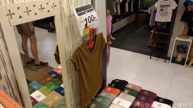 20171015102949 - 【バンコク】ターミナル21でOuky(オーキー)の100バーツTシャツがオススメ