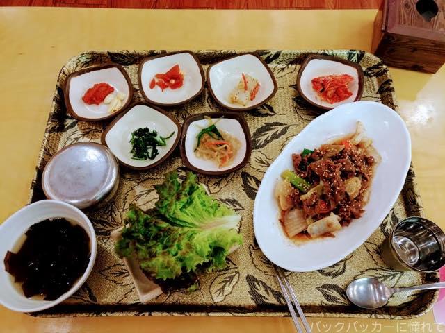 20180302191356 - シロアムサウナはソウル旅行者の登竜門!アカスリ&食事で安眠宿泊!