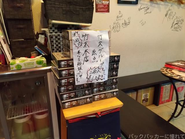 20180707151333 - 絶品!押上の竹末東京Premiumの鶏ホタテそばと黒トリュフ&チーズライスに感動