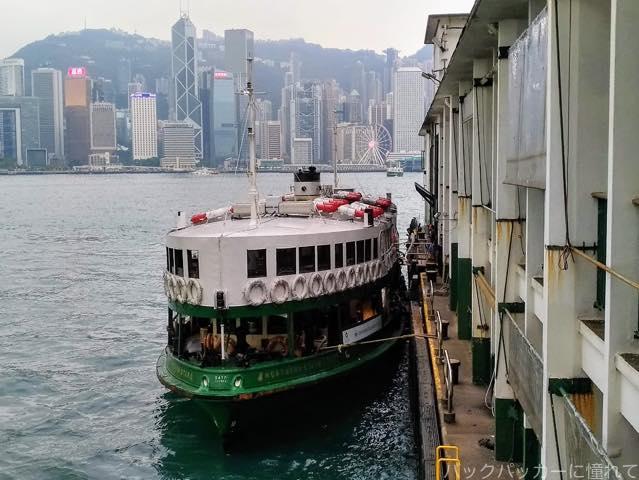20180906190906 - 香港のスターフェリー|九龍サイドの尖沙咀と香港島を結ぶショートクルージング