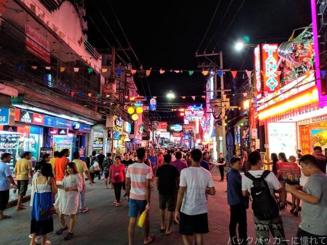 20181011194231 - タイのairbnb|パタヤの海が見えるプール付コンドミニアムで民泊体験