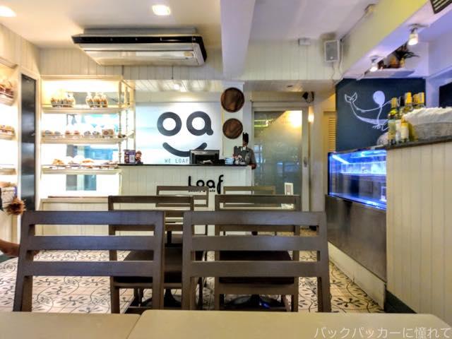 20181020085535 - パタヤで美味しいコーヒーが飲めるソイブッカオ付近のカフェ「Loaf Bakery & Cafe」