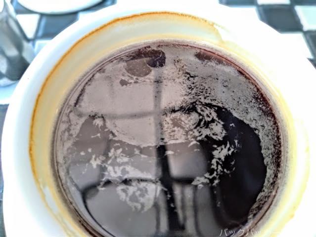 20181020091805 - パタヤで美味しいコーヒーが飲めるソイブッカオ付近のカフェ「Loaf Bakery & Cafe」