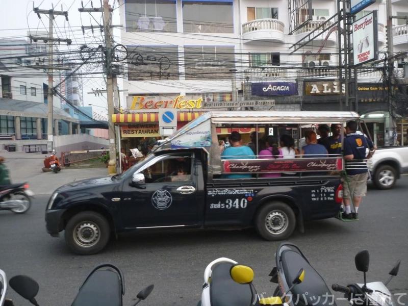 20181020132652 - パタヤの便利な巡回バス「ソンテウ」のルートと乗り方と運賃はコレだ!!