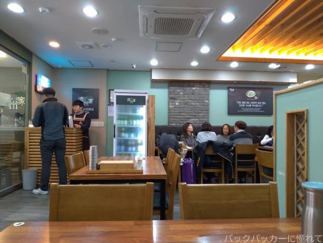 20181125204529 - 釜山の人気店「済州家 (チェジュガ)」で名物!アワビ粥とウニのスープ