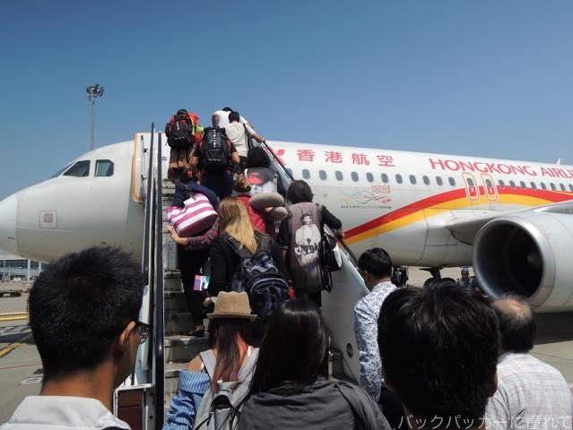 20190113153955 - LCCで行く!香港経由のミャンマー10日間の旅へ出発
