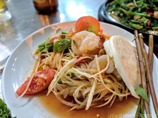 20190202142413 - パタヤの有名レストラン「パックブンロイファー(空飛ぶ空芯菜)」で飛ばない空芯菜と料理の紹介