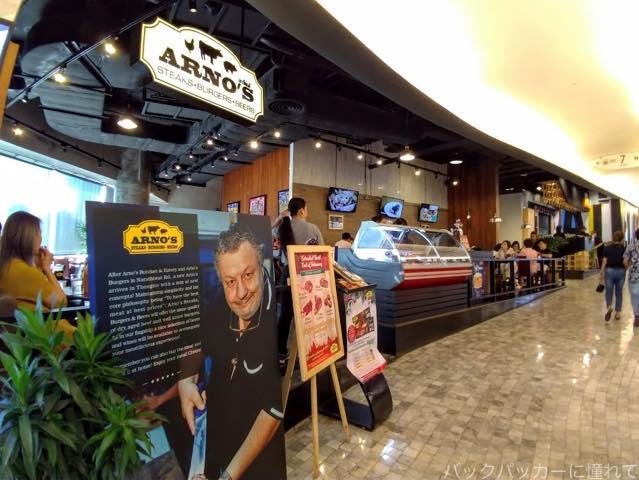 20190203140523 - バンコクの人気店「アーノズブッチャーステーキ(Arno's Butcher) 」プロンポンのエムクオーティエ店の味は?
