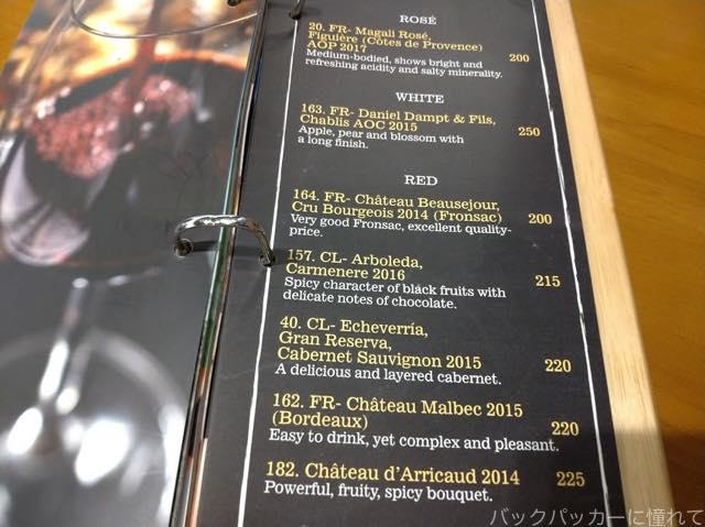 20190203152747 - バンコクの人気店「アーノズブッチャーステーキ(Arno's Butcher) 」プロンポンのエムクオーティエ店の味は?