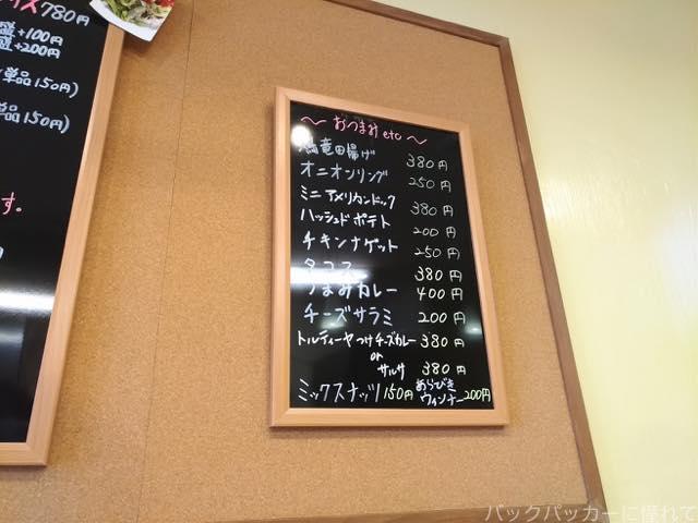 20190313232647 - 【閉店】絶品!立石で豚バラカレーとタコライスの「ソースポット」に満足!!