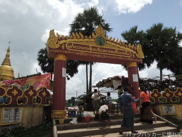 20190817182417 - 【要注意】ヤンゴンのダラ地区でバイク代のぼったくりと蛇寺観光