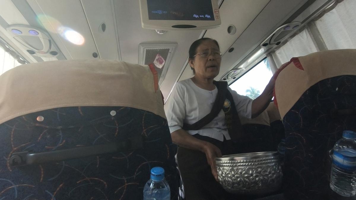 20200312090539 - 【ミャンマー】パアンからゴールデンロックへの行き方とチャイトーのボッタクリバイタク