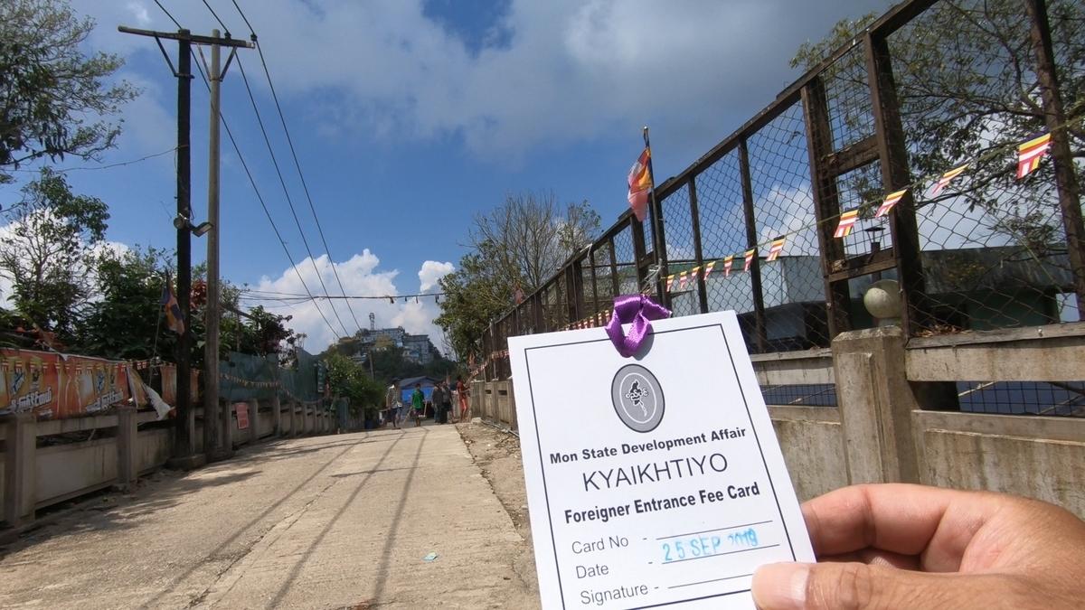 20200312102019 - 【ミャンマー】パアンからゴールデンロックへの行き方とチャイトーのボッタクリバイタク