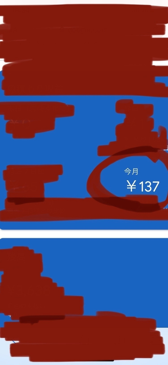 f:id:TommyJ1105:20200417201300j:plain