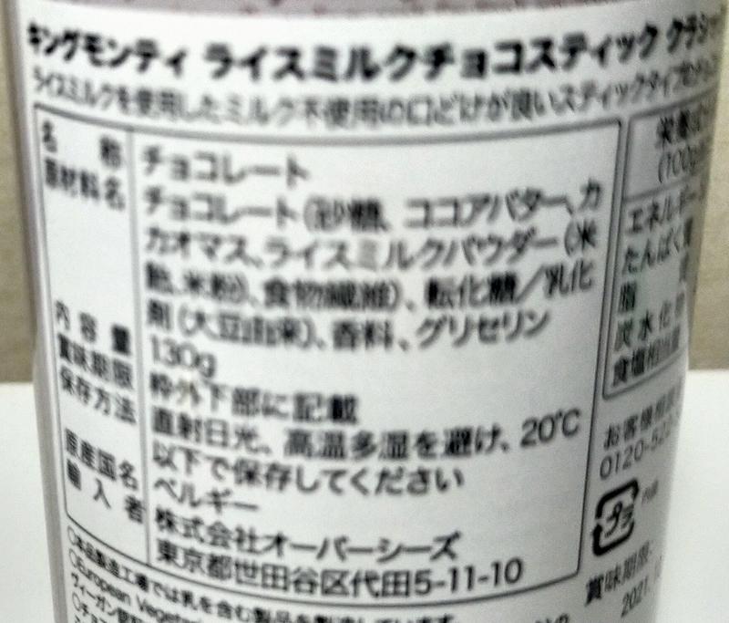 f:id:Tomo-K:20210215005537j:plain