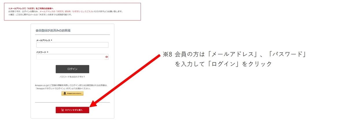f:id:Tomo41020216:20210630223045j:plain