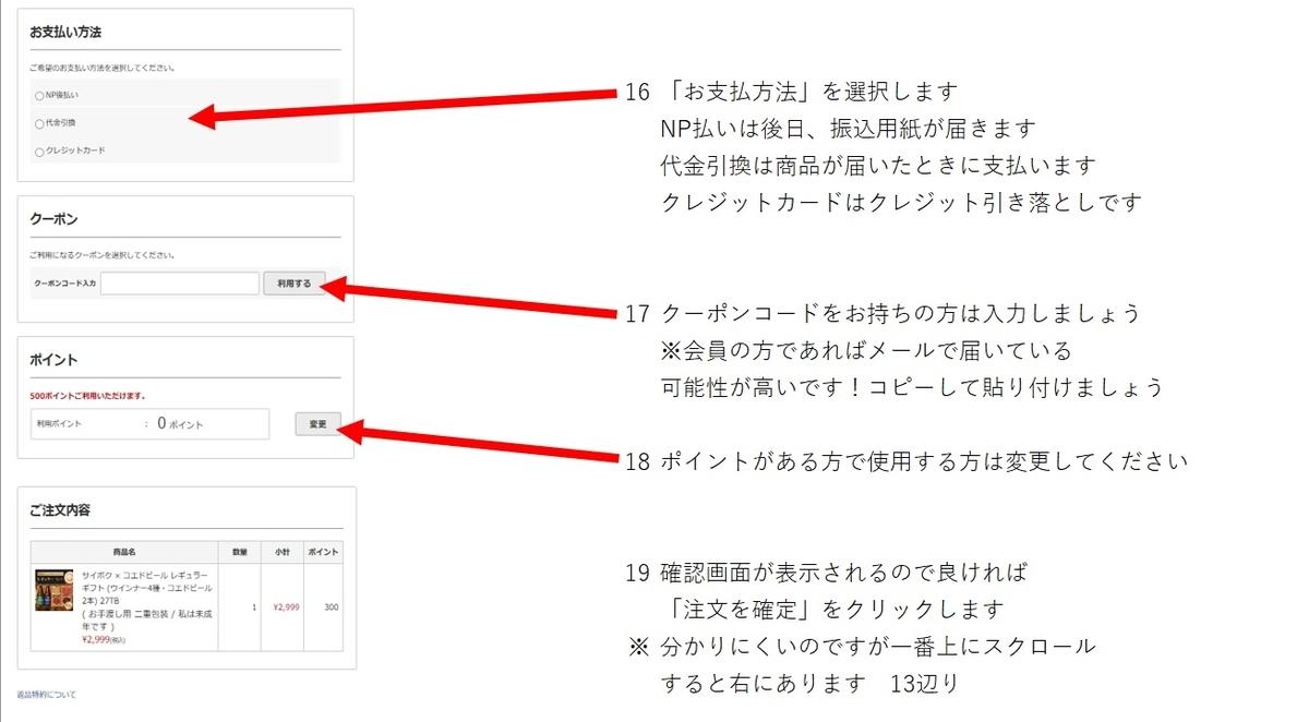 f:id:Tomo41020216:20210630223204j:plain