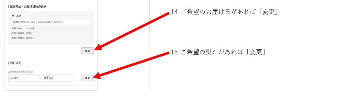 f:id:Tomo41020216:20210717232021j:plain