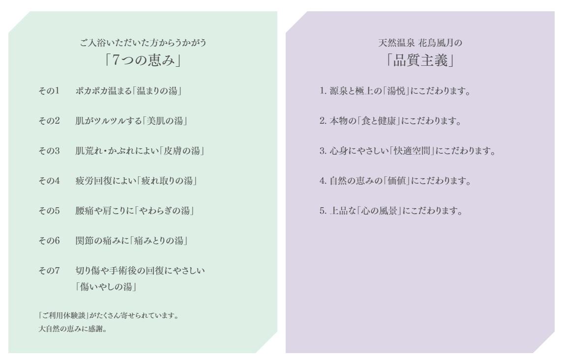 f:id:Tomo41020216:20210724215348j:plain
