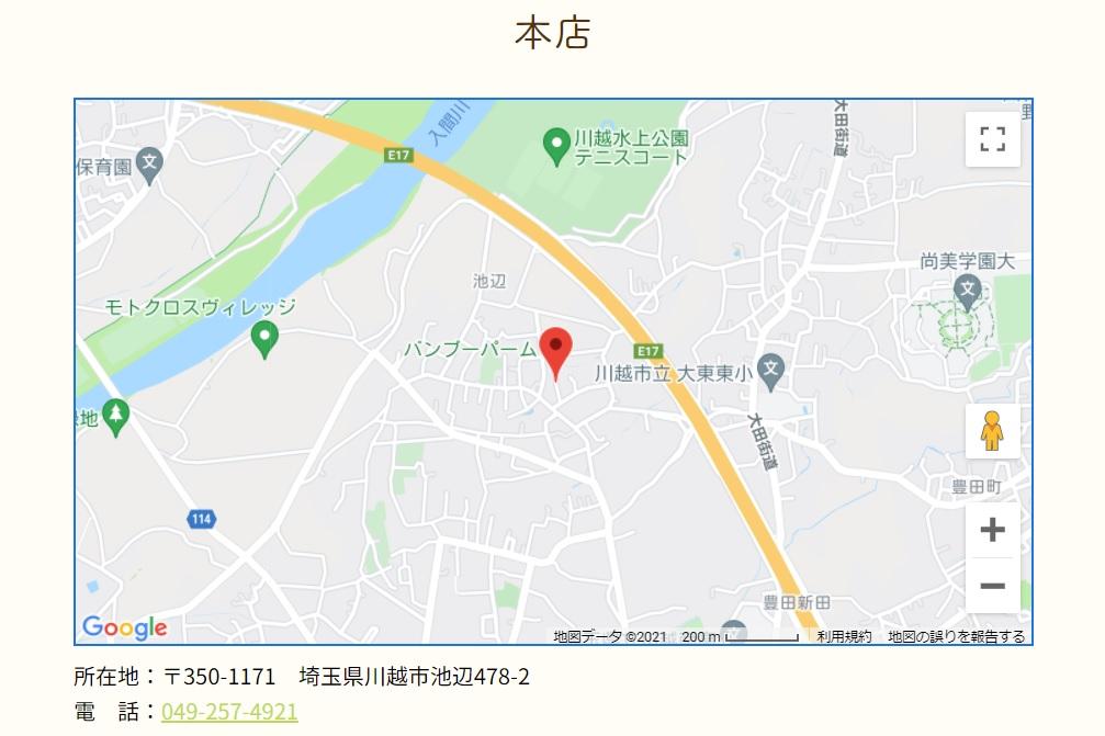 f:id:Tomo41020216:20210728171200j:plain