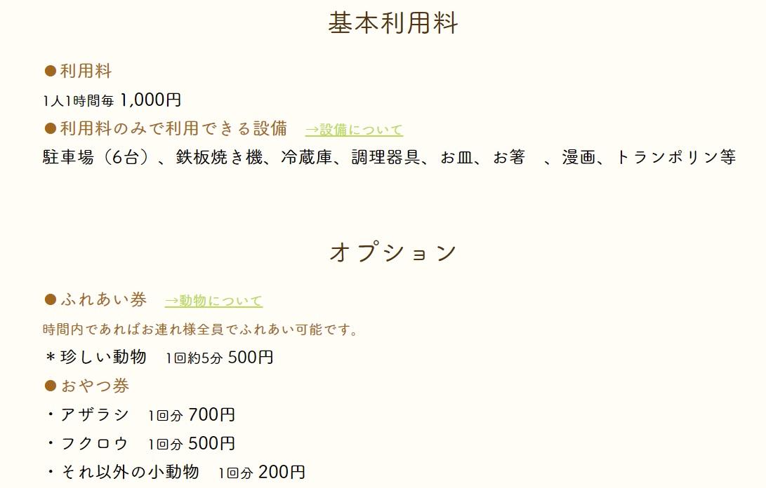 f:id:Tomo41020216:20210728173826j:plain