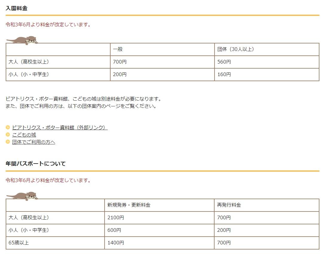 f:id:Tomo41020216:20210913202042j:plain