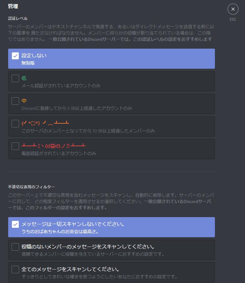 コード アカウント 削除 ディス
