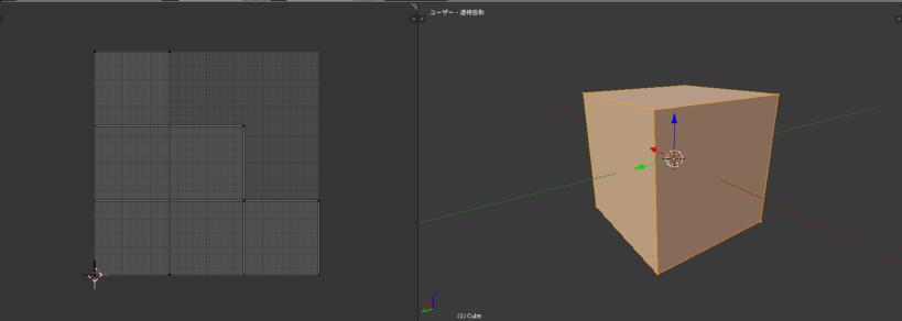 Blenderでベイク用モデルのUV展開