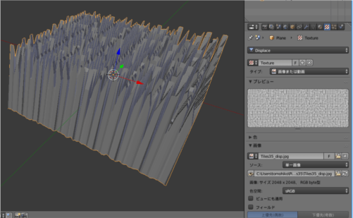 Blender Displacement適用結果