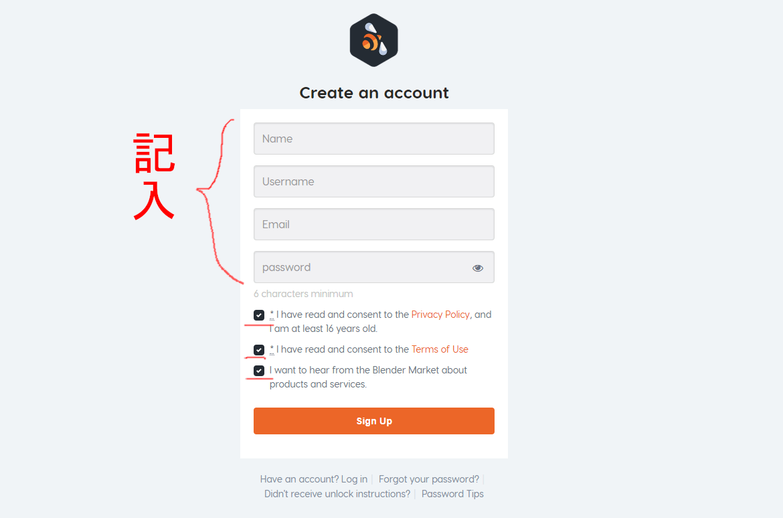 Blender Marketのアカウント作成画面