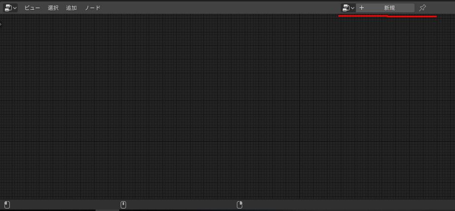 Blenderのアドオン【Modular Tree】の新規作成ボタン