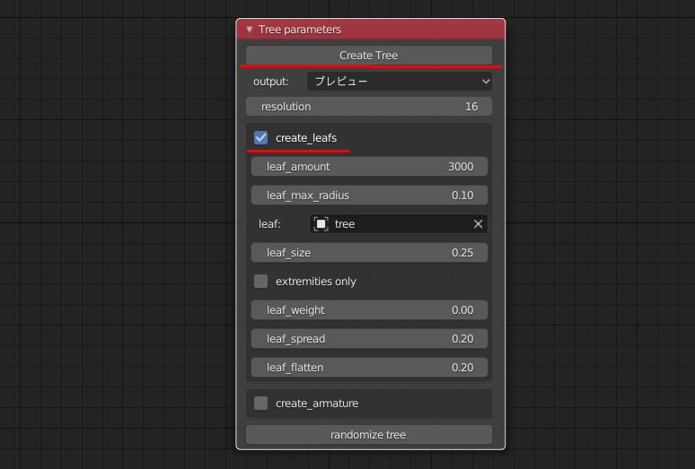 Blenderのアドオン【Modular Tree】の木の生成ボタン