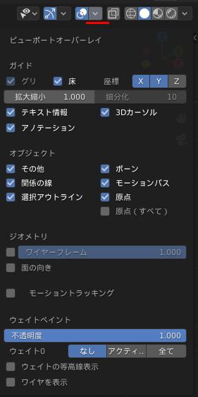 f:id:TomoG:20200126134439p:plain